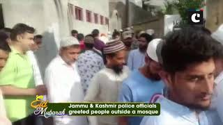 Eid-ul-Adha: People throng at mosques to offer 'namaz' in Srinagar amid tight security