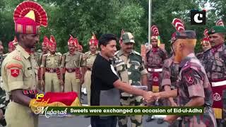 Eid-ul-Adha: BSF exchanges sweets with Border Guards Bangladesh