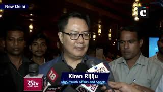 Any bilateral match with Pak will have to get clearance from govt: Kiren Rijiju