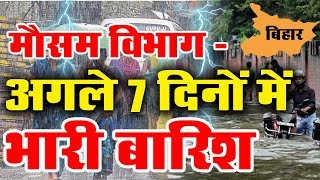 Prediction of heavy rainfall in Bihar for next 7 day by Bihar Muasam Vibhag.