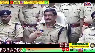 VISAKAPATNAM POLICE COMMISSIONER RP MEENA PRESS MEET  FAKE COMPLAINT  PERSON ARREST ANDHRA PRADESH