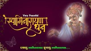 Peaceful DHUN _Dayalu Swaminarayan Krupalu Swaminarayan