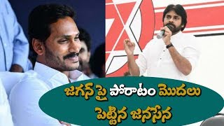 Pawan Kalyan reveals Real Character of AP CM YS Jagan | Janasena latest  Video video - id 3618939a7433c1 - Veblr Mobile