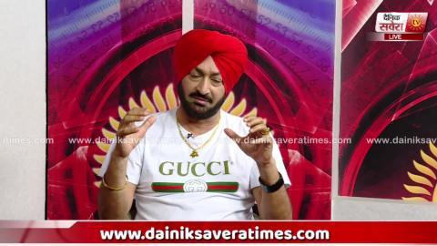 Malkit Singh ਨੇ ਕਿਹਾ ਮੇਰੇ Songs ਗਾ ਕੇ Hit ਹੋਣ ਵਾਲਿਆ ਨੇ ਨਹੀਂ ਦਿੱਤਾ ਮੈਨੂੰ 'Credit' | Dainik Savera