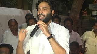 గుడివాడ లో దురదృష్టం వెంటాడింది || #Devineni Avinash || AP news Online Entertainment
