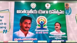 Andhra pradesh govt celebrate world yoga day    Friday 21 June    online entertainment