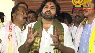 Pawan kalyan comments on praja vedika || Ap cm residence || Online Entertainment