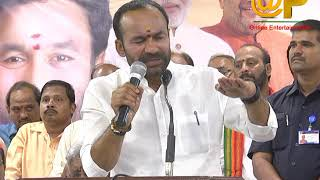 Kishan reddy comments on bjp modi government BJP membership drive || Online Entertainment