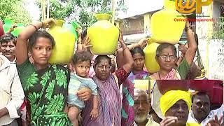 Bangi ananthaiah protest kurnool water problems || Online Entertainment