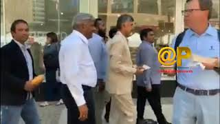 Chandra Babu Shopping In America | Eating food on the road | News online entertainment