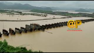 Polavaram project water flow | Godavari river flood today | News online entertainment