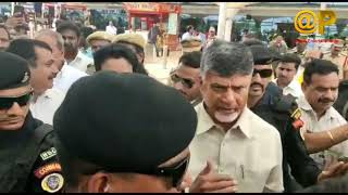 Chandrababu came to Amravati after completing the US tour | News online entertainment