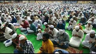 Muslim Brothers Pray During Bakrid Celebrations | News online entertainment