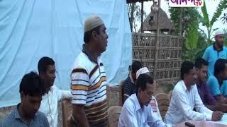 """নারায়ণগঞ্জ রূপগঞ্জে """"তারুন্যের বিজ্ঞান"""" সংগঠনে"""