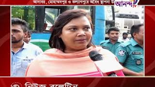 Ananda TV News Bulletin 9 PM 17 07 19