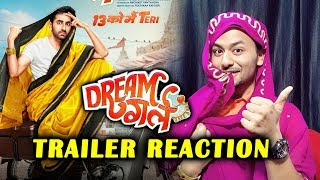 DREAM GIRL TRAILER Reaction | Review | Ayushmann Khurrana, Nushrat Bharucha | 13th Sep 2019