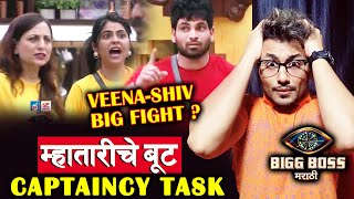 Veena And Shiv BIG FIGHT In Captaincy Task | Mhatariche Boot | Bigg Boss Marathi 2 Update