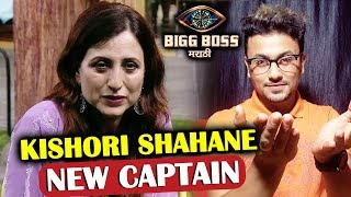 Kishori Shahane Becomes CAPTAIN Of The House | Bigg Boss Marathi 2 Latest Update