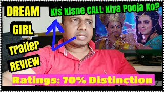 Dream Girl Trailer Review Kis Kisne Call Kiya Pooja Ko?