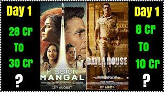 Mission Mangal Vs Batla House Prediction Day 1 By Trade Website? Kya Lagta Hai Prediction Sahi Hai?