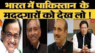 Congress नेता P Chidambaram क्यों हिंदू-मुस्लिम कर कश्मीरियों को उकसा रहे हैं?