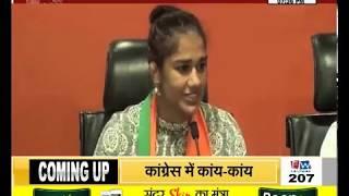 क्या BJP पिता – पुत्री को देगी चुनावी टिकट ?