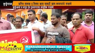 Have asked Govt and God to take heed of our situation - Goa Mines Workers' Union