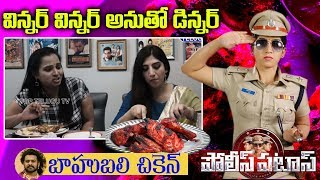 Actress Ayesha Winner Winner Anu Tho Dinner | Sainma Restaurant Kompally | Top Telugu  Kitchen