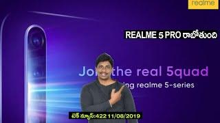 Technews 422:OnePlus TV,OnePlus 7t pro,realme 5pro date, Microsoft,apple