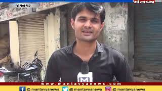 Maru Mantavya | 08-08-2019 | Mantavya News