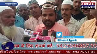 मुस्लिम समाज की ईद उल अधा की नमाज बसाहट हाइवे  रोड पर अदा की गई। #bn #bhartiyanews