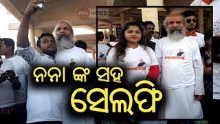 କେନ୍ଦ୍ରମନ୍ତ୍ରୀ Pratap Chnadra Sarangi ଙ୍କ ସହ କିଏ କିଏ ସେଲ୍ଫି ନେଲେ ଦେଖନ୍ତୁ ...PPL NewsOdia-Bhubaneswar