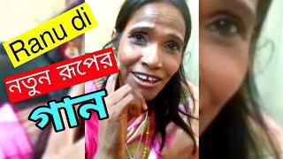 Bollywood Ranu Mondal ने लाइब आ कार गाना गाज्ञा है। Dil dewana song ft. Jabra Tube,Talent India News