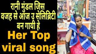 Ranu mondal যে কয়েকটি গানের জন্য সে আজকে सेलिब्रिटी बन गई। Bollywood Ranu Mondal New look