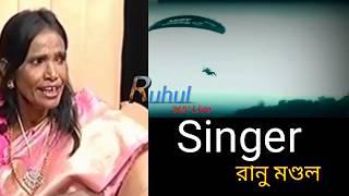 Ranu दि का एक गाना सुनै || देष प्रेमी गान M.S Dhoni के लिये। ft. Happy Independence Day Latest song
