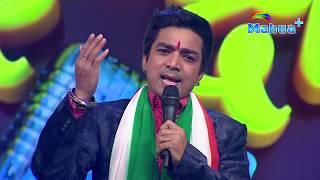 #ALOK_PANDEY का New Hit Deshbhakti Song 2019 रंग दे रंगरेजवा चुनर धानी !! देशभक्ति गीत 2019