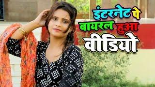 इस लड़की के डांस ने जीत लिया इंटरनेट यूजर्स का दिल! - Bhojpuri Dance Video