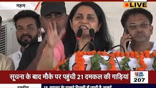 #ROHTAK : रक्षाबंधन सम्मेलन में बोलीं सांसद सुनीता दुग्गल , पूरे देश में #BJP ने लहराया परचम