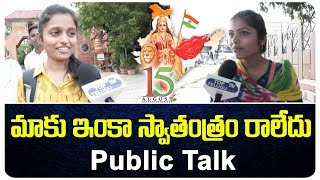 Public Talk On 15th August | Independence Day 2019 | India | Top Telugu TV
