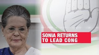 Sonia Gandhi returns: Why Congress continued with 'Parivaar'   Economic Times