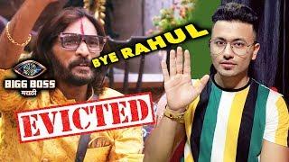 Abhijeet Bichukale EVICTED From Bigg Boss House | Latest Update Bigg Boss Marathi 2