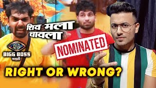 Shiv Thakre Nominated By Bigg Boss For Hurting Aroh | Bigg Boss Marathi 2 Latest Update