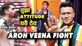 Aroh And Veena BIG FIGHT Heres What Happened | Bigg Boss Marathi 2 Latest Update