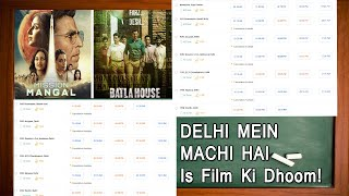 Mission Mangal Vs Batla House Advance Booking Report Day 2 In New Delhi Theaters