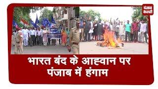 श्री गुरू रविदास मंदिर तोड़े जाने पर पंजाब में हंगामा, जगह-जगह जमकर हुआ विरोध