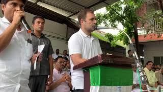 Shri Rahul Gandhi addresses a gathering in Kozhikode Kerala