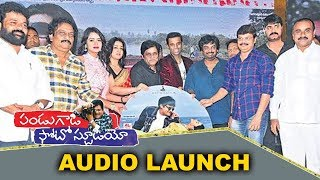 Pandugadi Photo Studio Movie Audio Launch Event || Bhavani HD Movies