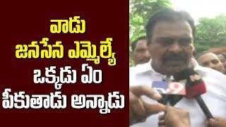 Rapaka Varaprasad Addressed Media | Pawan Kalyan | Janasena MLA | Top Telugu TV