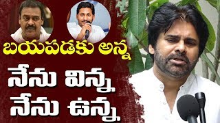 #Pawan Kalyan Reacts On MLA Rapaka Vara Prasasd Issue | Janasena Party | Top Telugu TV
