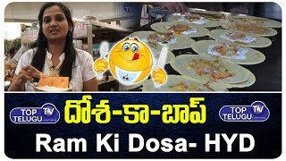 #RAM KI BANDI | The ULTIMATE Dosa Breakfast at RAM KI BANDI | Telugu Food Channel | TopTeluguKitchen